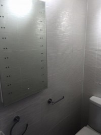 Mr & Mrs McInally Cloakroom WC, Torrance, Glasgow